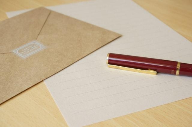 DELF B2 作文の型  効率的に手紙を書く方法